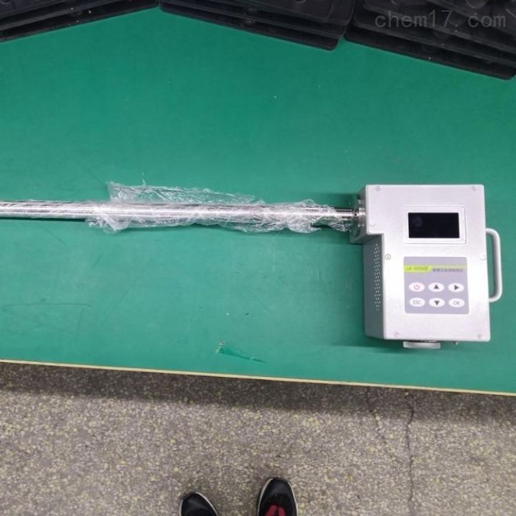 便携式油烟检测仪 直读式