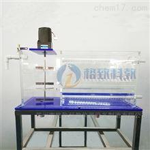 GZT020动态混凝实验设备