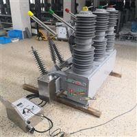 电网并网35KV高压真空断路器