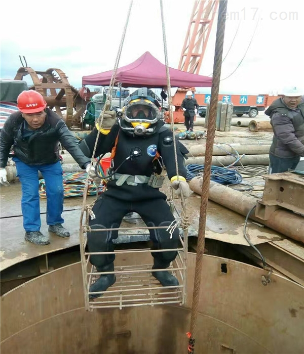 青海省水下管道堵漏公司