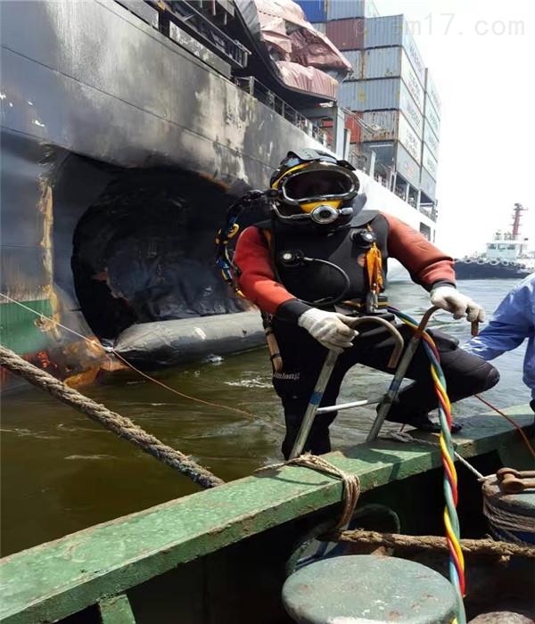 丽水市水下管道封堵公司