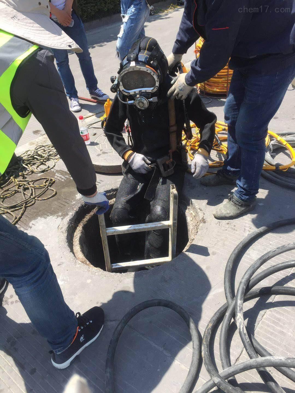 本溪市水下管道堵漏公司