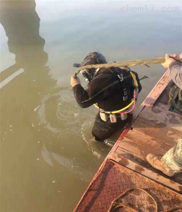 台州市水下管道封堵公司