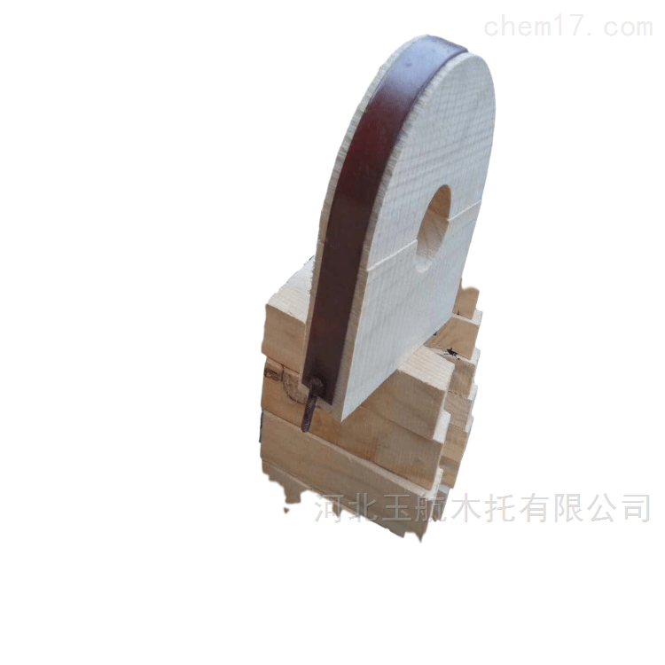 方圆 防腐 空调冷热水管木托码