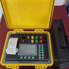 办理承试四级电力设施许可证部门