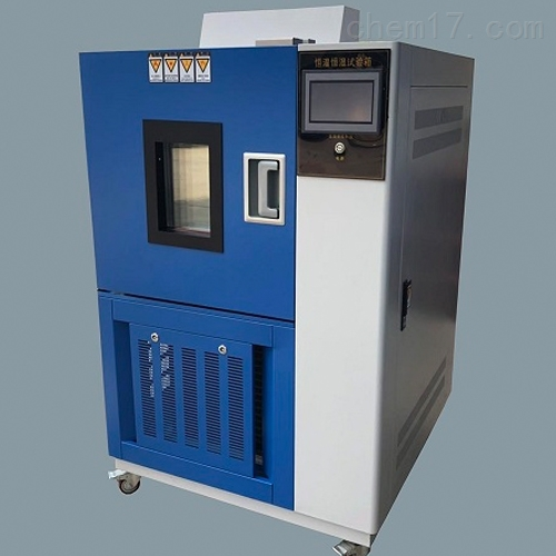 GDJW-100交變高低溫試驗箱/北京生產廠家