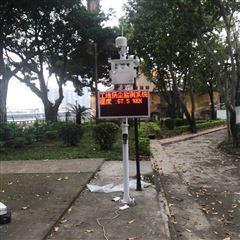 OSEN-6C咨询:新乡TSP监测系统厂商现货