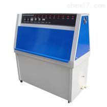ZN-P立式紫外老化試驗箱生產廠家