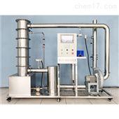 DYQ011Ⅱ数据采集筛板塔气体吸收实验装置 废气处理