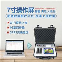 JN-GT5安卓版多参数土壤环境检测系统