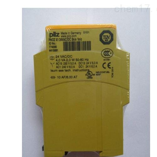 原厂直供德国PILZ模块时间继电器