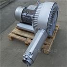 2QB720-SHH47东北粮食收购採样器专用高压风机5.5KW