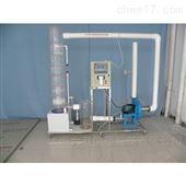 DYQ241Ⅱ多功能气体吸收塔性能测定装置大气污染治理