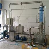 DYQ121Ⅱ数据采集双碱法脱硫实验装置,大气污染