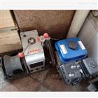50KN电动绞磨机承装修试资质怎么办