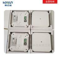 BYC300-C4公共厕所空气环境恶臭氨气硫化氢监测仪