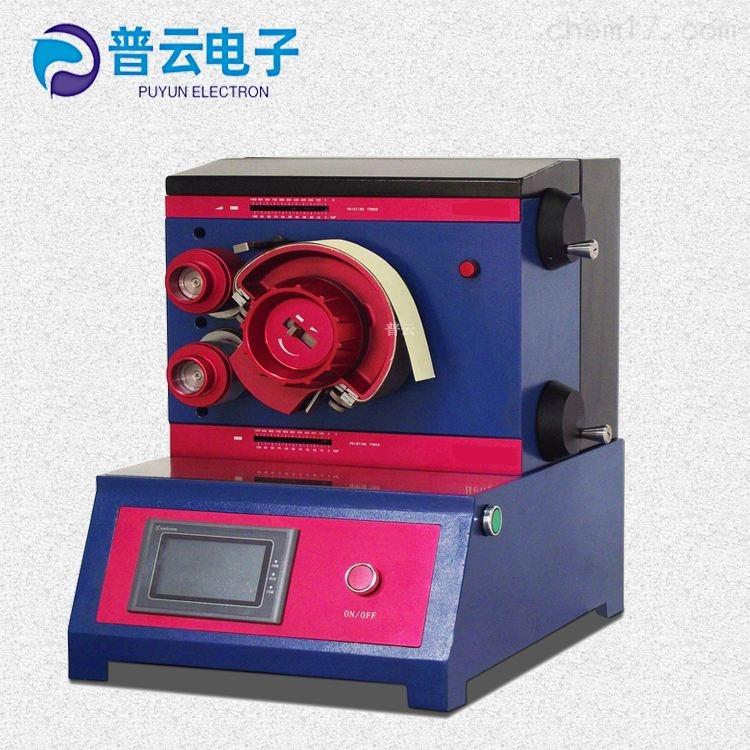 深圳普云PY-H805-IGT纸张表面强度测定仪(印刷适性仪)