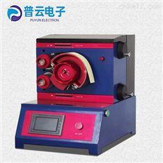 纸张表面强度测定仪