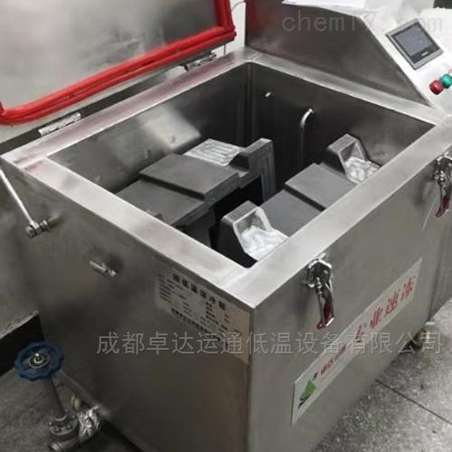 机轴冷装配箱