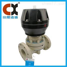 CXG641F-10PPH耐強酸PPH氣動法蘭隔膜閥