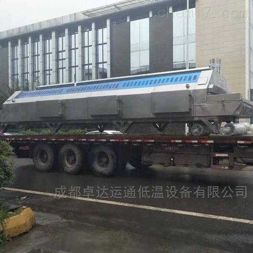 四川隧道式液氮速冻机生产制造商