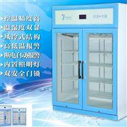 福意联甘露醇防结晶保温箱FYL-YS-230L 甘露