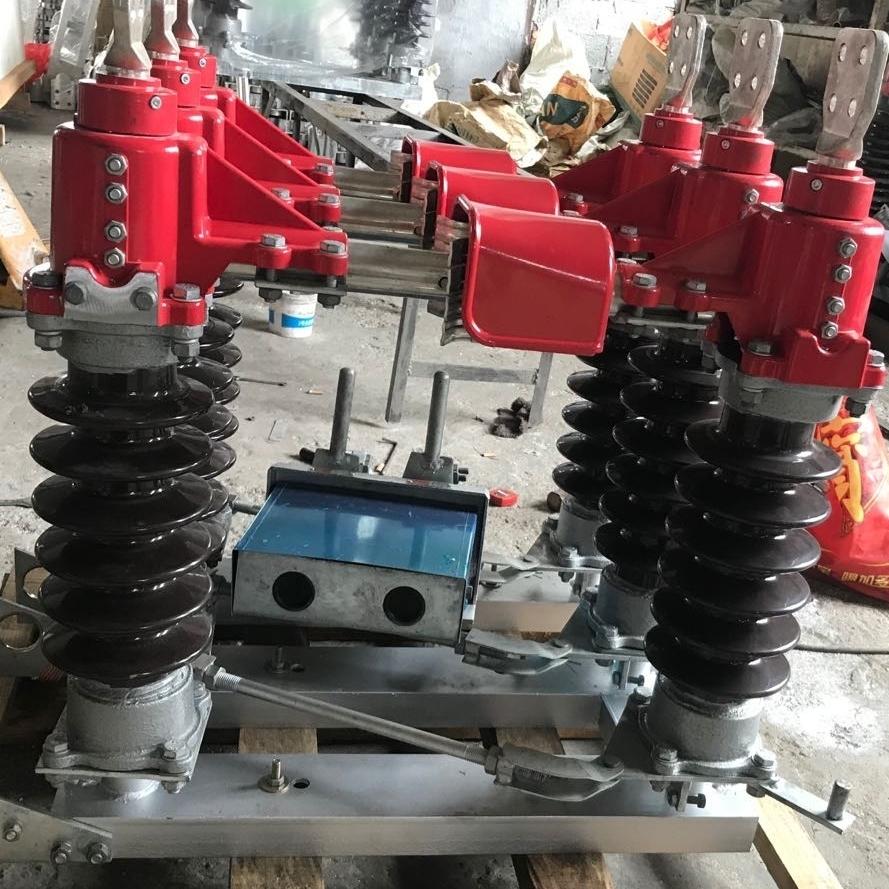 GW4-40.5/1250A水平式防污型高压隔离开关