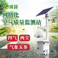 FT-AQI网格化空气质量监测站厂家