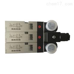 丝瓜成视频人app下载供应AIRTEC电磁阀KN-05-510-HN-412
