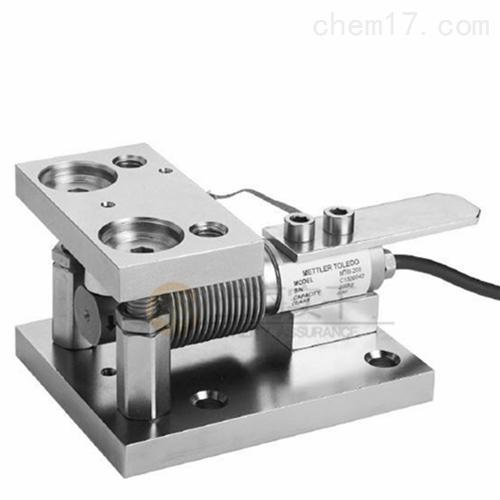 小型称重传感器模块