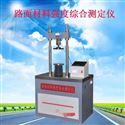数显路面材料强度测定仪批发