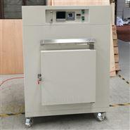 高温烘箱烤箱600度带独立限温保护