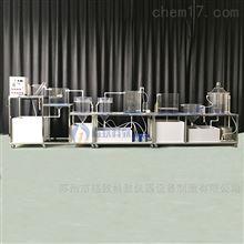 GZT054普通活性污泥法污水处理实验装置