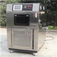 SN-66T氙燈老化試驗箱