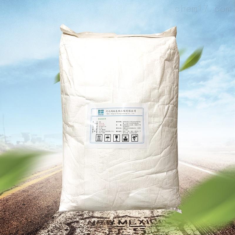 河北硬脂酰乳酸钙生产厂家