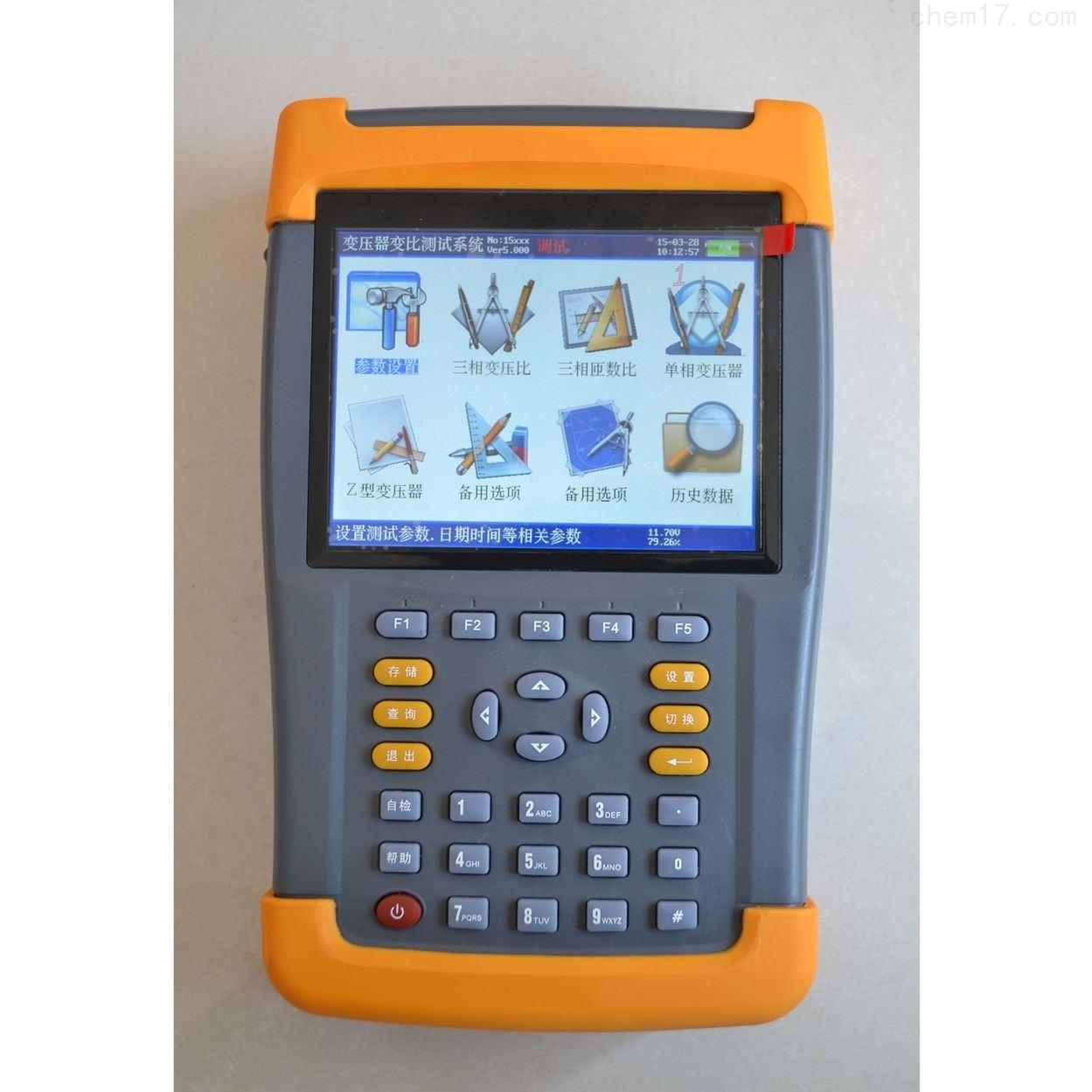 数字式变压器变比测试仪0.5级