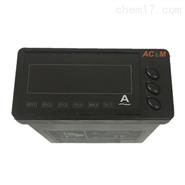 供应ACM双输出电流表