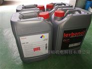 供應德國萊寶LVO100泵油 供應真空泵配件