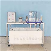 DYG083隔膜电解实验装置,水污染控制