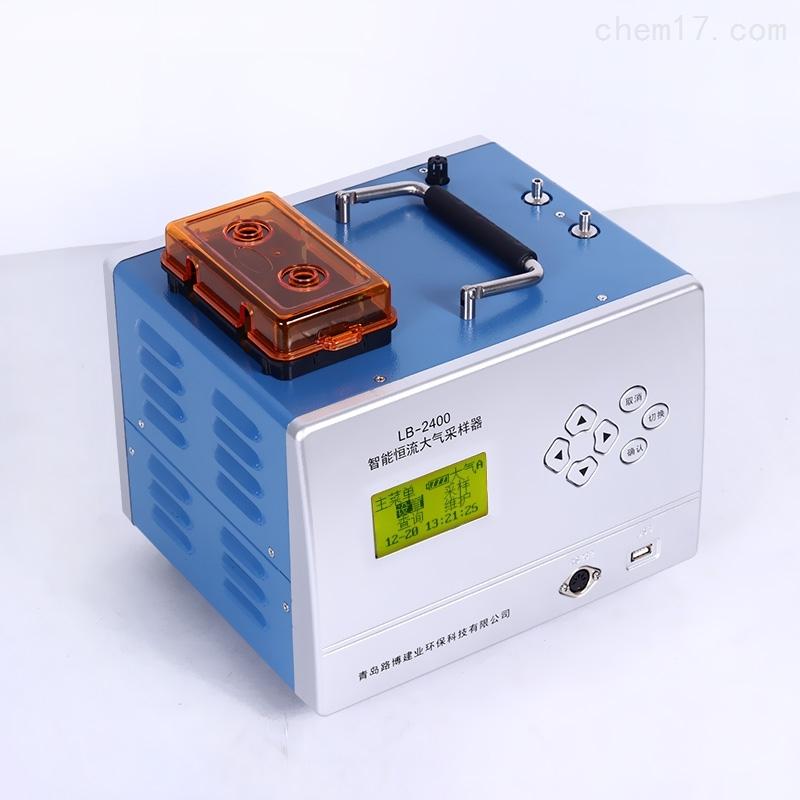 环境空气采样器
