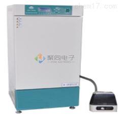 聚同定制生化培養箱70L-2000L大容量