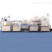 GZT083中小城镇饮用水处理实验装置