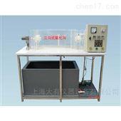 DYP196污水处理实验装置,三沟式氧化沟给排水工程