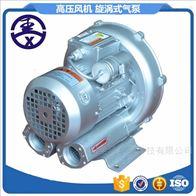 油雾分离器专用旋涡气泵