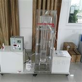 DYP116给排水/UASB上流式发酵柱实验装置/UASB厌氧