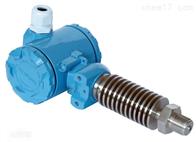 SML3051DP2S22M3B1压力变送器 过程法兰连接