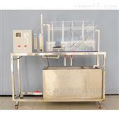 DYP031给排水工程实验/矩形合建式曝气沉淀池