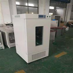 LHS-450(E)LHS-450E恒温恒湿培养箱