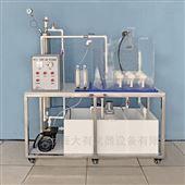 DYJ080气浮溶气、过滤一体化实验装置给排水工程