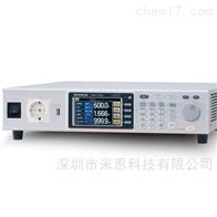 APS-7050/APS-7100固纬APS-7050/APS-7100高精度编程AC电源